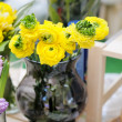Stock Photo: Delicious yellow flowers