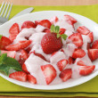 Strawberry with yogurt — Stock Photo #8092760