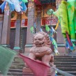 Stock Photo: Lion sculpture in front of Saint-Petersburg Buddhist Temple Gunz