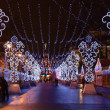 Stock Photo: Christmas lights in Saint Petersburgs street