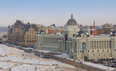 Palace of Farmers in Kazan - Building of the Ministry of agricul — Stock Photo
