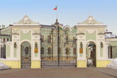 Gates of the Presidential Palace in the Kazan Kremlin, Russia. — Stock Photo