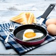 Stock Photo: Fried egg
