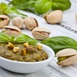 Stock Photo: Pistachio pesto