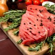 Stock Photo: Cut of meat