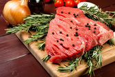 Cut of meat — Stock Photo