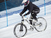 Teva Dual Slalom Bike — Stock Photo