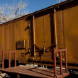 Stock Photo: Boxcar
