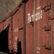 Train Car — Stock Photo