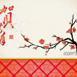 Chinese New Year greeting card background: happy new year — Stock Vector