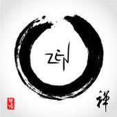 Vector zen penseelstreek cirkel — Stockvector
