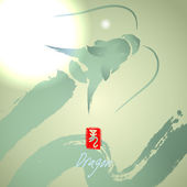 Chinese Ink Painting for Chinese Year of Dragon — 图库矢量图片