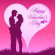 Hug lover with heart,happy valentine's day — Stock Vector