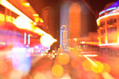 Abstract City Bokeh Nightscape — Stock Photo