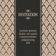Stock Vector: Vintage Invitation Template