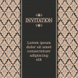Vintage Invitation Template — Stock Vector