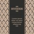 Vintage Invitation Template — Stock Vector