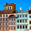 Old Town . Warsaw, Poland. UNESCO World Heritage Site. - Stock Photo