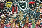 组成的彩色瓷砖的原住民的图片 — 图库照片