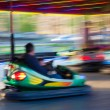 Royalty-Free Stock Photo: Bumper Cars