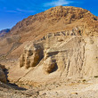 Caves of Qumran, Israel — Stock Photo #9764755