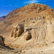 Caves of Qumran, Israel - Stock Photo