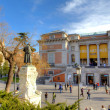 Prado Museum in Madrid, Spain. — Stock Photo