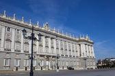 Palacio Real in Madrid. — Stock Photo