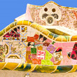 Park Güell in Barcelona - Stock Photo