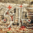 Graffiti on a wall — Stock Photo