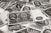 Soviet money — Stock Photo