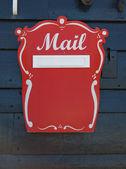 Caixa de correio — Foto Stock