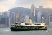 Hongkong harbour — Stockfoto