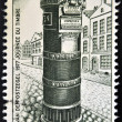 BELGIUM - CIRC1977: stamp printed in Belgium shows old post office, circ1977 — Stok Fotoğraf #10208825
