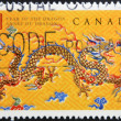 Stock Photo: CANAD- CIRC2000: stamp printed in Canada, shows New Year 2000, Year of Dragon, circ2000