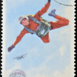 NORTH KOREA - CIRCA 1975: A stamp printed in North Korea shows parachutist, circa 1975 - Stock Photo