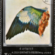 Постер, плакат: NORTK KOREA CIRCA 1979: A stamp printed in North Korea shows wing of a bird by Albrecht D