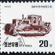 NORTH KOREA - CIRCA 1995: A stamp printed in DPR Korea shows an excavator, circa 1995 — Stock Photo