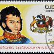 Stock Photo: CUB- CIRC1988: stamp printed in Cubshows governor B. O'Higgins, chile, circ1988