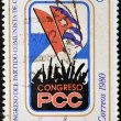 Stock Photo: Stamp printed in cubdedicated to Congress of Communist Party of Cuba