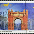 Royalty-Free Stock Photo: SPAIN - CIRCA 2012: A stamp printed in Spain dedicated to arches and monumental gates, shows Arc de Triomphe in Barcelona, circa 2012