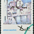 "SPAIN - CIRCA 1994: A stamp printed in Spain shows ""port Alguer"" by Salvador Dali, circa 1994 — Stock Photo"