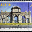 SPAIN - CIRCA 2012: A stamp printed in Spain dedicated to arches and monumental gates, shows Puerta de Alcala in Madrid, circa 2012 — Stock Photo