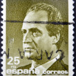 SPAIN-CIRCA 1977: A stamp printed in Spain shows the King of Spain Juan Carlos I, circa 1977 — Stock Photo