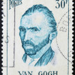 FRANCE - CIRCA 1950: A stamp printed in France shows self-portrait of the artist Van Gogh, circa 1950 — Stock Photo #10209537