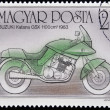 HUNGARY - CIRCA 1985: A Stamp printed in Hungary a shows image of a motorcycle, Suzuki Katana GSX, circa 1985 - Stockfoto