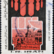Stock Photo: IRAN - CIRC1986: stamp printed in Irshows epic of Khorramshahr, circ1986