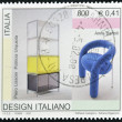 Stock Photo: ITALY - CIRC2001: stamp printed in Italy dedicated to italidesign shows work by Piero Lissoni, PatriciUrquioland AnnBartoli, circ2001
