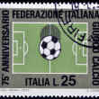 ITALY - CIRCA 1973: A stamp printed in Italy shows Football Field, Circa 1973 — Stock Photo
