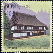 JAPAN - CIRC1997: stamp printed in Japshows TomizawFamily Residence in Gunma, circ1997 — Stock Photo #10209671